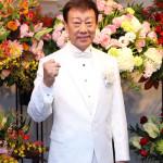 橋幸夫がデビュー55周年記念イベント。テリー伊藤、五月みどり、ジュディ・オング、ピーター、川中美幸がお祝いに