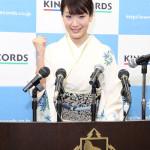 市川由紀乃が40歳の誕生日に所信表明記者会見。今年は、昨年の悔しさをバネにして「紅白」を目指す