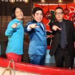 ■徳永ゆうきが新曲「函館慕情」発売記念イベント。人気芸人・永野と加藤和也氏が応援ゲストに