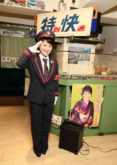 井上由美子(その1)