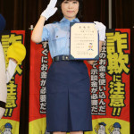 ■水森かおりが新曲の舞台、新潟・阿賀野市で一日阿賀野警察署長&瓢湖あやめまつり歌唱イベント