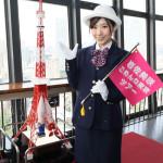 ■岩佐美咲が新曲「ごめんね東京」バスツアーで1万人の応募の中から60人を東京タワーに招待。バスガイドも