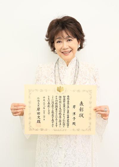 芹-洋子(その1)