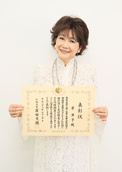 芹-洋子(その2)