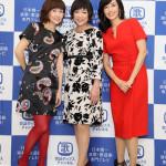 ■伝説のアイドル、松本伊代、堀ちえみ、早見優の3人がCS放送「歌謡ポップスチャンネル」12月特番で共演