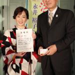■永井裕子(キングレコード)が「松江観光大使」に任命。新曲「松江恋しぐれ」で松江の魅力を発信!