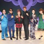 ■「ユニバーサルミュージック歌謡祭」で山川豊、坂本冬美、内藤やす子ら全6アーティストが共演。全25曲熱唱
