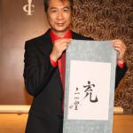 ■山川豊が35周年シングル「再愛/蜃気楼の町から」ヒット記念「カラオケ王決定戦」開催。2位は15 歳の高校生