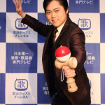 ■三山ひろしを大特集した特別編成番組が「歌謡ポップスチャンネル」で2月8日~同11日まで放送