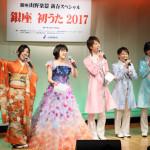 ■水森かおりが、事務所の後輩、岩佐美咲、はやぶさと銀座山野楽器初売りイベントで歌い初め。書き初めも披露