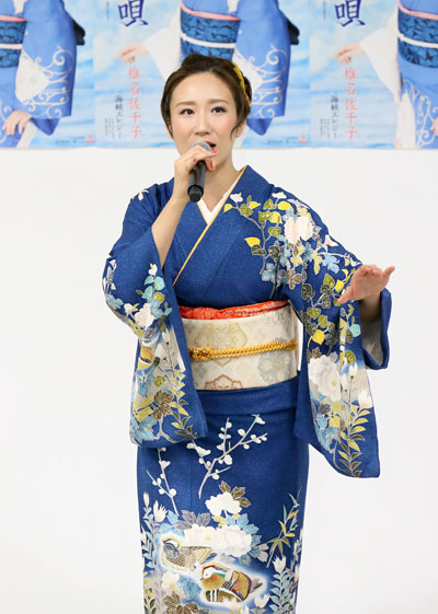 椎名佐千子(その3)