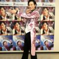 山内惠介(その3)