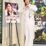 ■山内惠介が東京・銀座のチャペルで新曲「愛が信じられないなら」発売記念イベント。ファン100人が