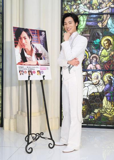 山内惠介(その4)