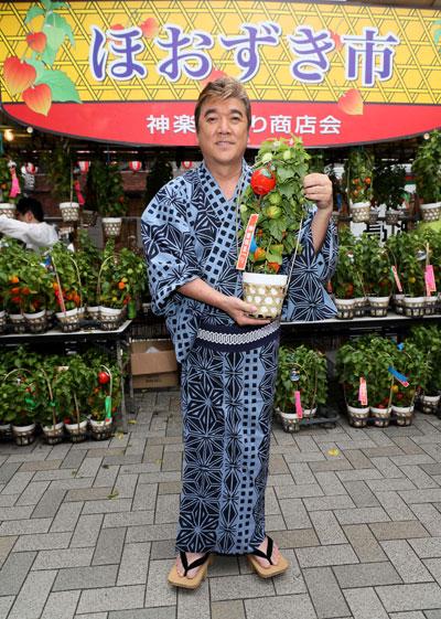 小金沢昇司(その1)