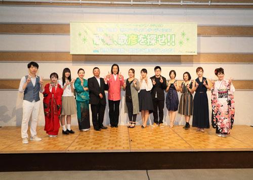 徳間ジャパンオーディション(その3)