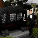 ■福田こうへいの大ヒット曲「南部蝉しぐれ」の歌碑が故郷、岩手県雫石町に建立。歌碑に大感激