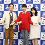 ■歌謡ポップスチャンネルが和田アキ子のデビュー50周年記念スペシャル番組を来年1月に放送。宮本隆治、相田翔子とロケ収録を