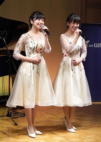 山田姉妹(その1)