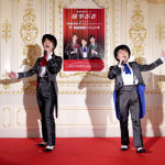 ■はやぶさが新曲「蜘蛛男のダンス」発売記念イベント。阿久悠さんの未発表詩に前山田健一が作曲&サウンドプロデュース