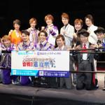 ■「演歌男子。」の特別番組の公録で、松原健之、純烈、はやぶさ、パク・ジュニョンら全8組がリング上で熱い闘いを