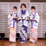 ■市川由紀乃、丘みどり、杜このみが新ユニット「新演歌三姉妹(仮)」を結成。東京、大阪でコンサートも決定
