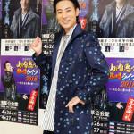 ■山内惠介がセルフプロデュースによる熱唱ライブツアーの初日を浅草公会堂で。銀幕歌謡ショーで一人芝居も