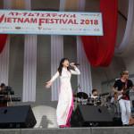 ■上野優華が「ベトナムフェスティバル2018」にて「ホイアン日本祭り観光親善大使」に任命