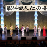 ■渥美二郎が主宰する「人仁の会」で、角川博ら全9人の歌手が震災チャリティーコンサート。第24回は約137万円寄付