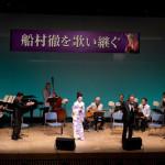 ■船村徹氏の内弟子、鳥羽一郎、走裕介ら5人が栃木・日光市で「演歌巡礼」コンサート。ゲストに大月みやこが