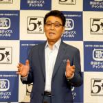 ■「歌謡ポップスチャンネル」が五木ひろしの大特集を4カ月連続で放送。五木の魅力を堪能できる大特集
