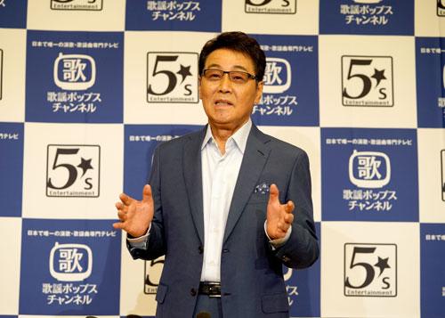 五木ひろし(その3)