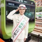 ■岩本公水が大崎駅の一日駅長に任命。ノンストップの山手線「夢さん橋号」に乗って1時間の旅を