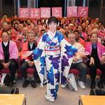 ■田川寿美が新曲「恋はひといろ」発売記念イベント。ステージ上でヒット祈願も。客席はピンク一色に。1月16日に発売