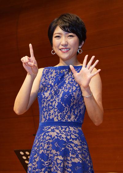 森山愛子(その2)