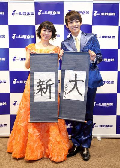 水森かおり&辰巳ゆうと(その6)