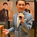 ■デビュー40周年の千葉一夫が新曲「霧雨川/別れのグラス」カラオケコンテスト決勝大会