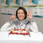 ■氷川きよしがデビュー記念日&20周年目に東京・中野サンプラザでコンサート。3月12日発売の新曲「最上の船頭/大丈夫」披露