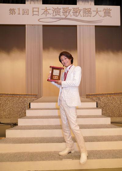 日本演歌歌謡大賞(その1)