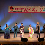 ■コロムビアマンスリー歌謡ライブが日光で開催。畠山みどり、多岐川舞子ら全6歌手が競演。新人演歌歌手・門松みゆきはデビュー初ステージを披露