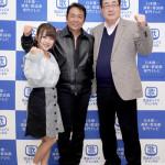 ■山本浩二と山本譲二が「歌謡ポップスチャンネル」の3月特番に出演。進行役の河野万里奈と3人で取材会