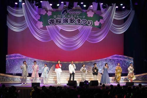 夜桜演歌まつり(その3)