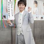 ■辰巳ゆうとが東京・赤羽会館で初のワンマンコンサート。600席のチケットはわずか1分で完売
