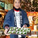 ■山川豊が「三重テラス」来館者350万人達成記念ご愛顧感謝キャンペーンのコンシェルジュに就任