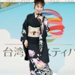 ■原田悠里が「台湾フェスティバル」でミニコンサート。「台湾ライチ種飛ばし親善大使」にも任命