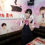 ■岩佐美咲と「ビッグエコー三軒茶屋駅前店」のコラボルーム「わさみんRoom」が6月1日にオープン。来店者にはお楽しみプレゼントも
