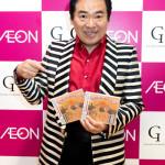 ■グッチ裕三が芸能生活40周年記念シングル「最後のプロポーズ/きまっし加賀」発売記念スペシャルイベント