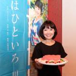 ■田川寿美が新曲「恋はひといろ」ヒット御礼懇親会。約70人の関係者たちと和気あいあいの時間を
