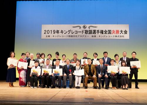 KBA全国決勝大会(その2)