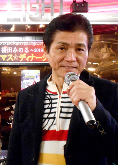 福田みのる(その2)